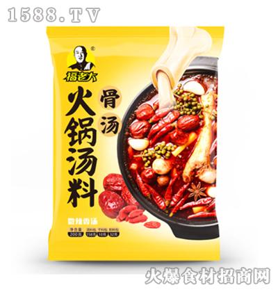 福老大骨汤火锅底料200g(微辣)