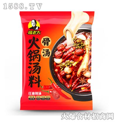 福老大骨汤火锅底料200g(辣汤)