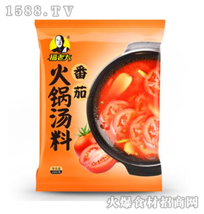福老大番茄火锅底料110g