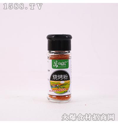 乐味源烧烤粉30克