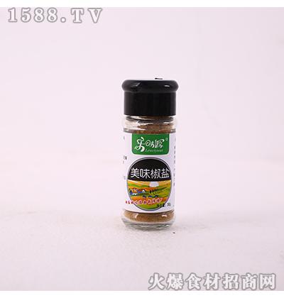 乐味源美味椒盐30克