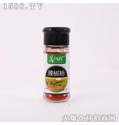 乐味源辣椒粉30克