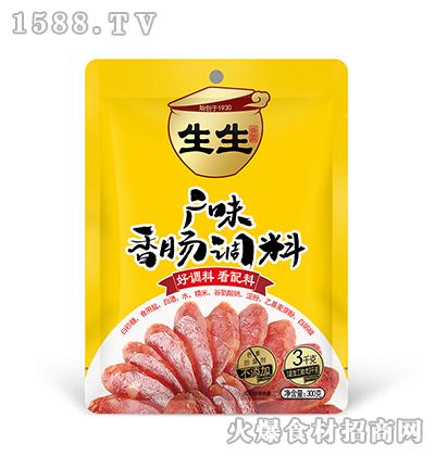 生生酱园广味香肠调料300g