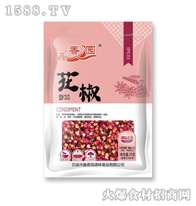 鑫香园花椒20g