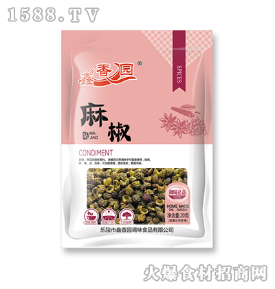 鑫香园麻椒20g