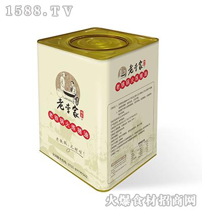 老李家老铁锅火炼猪油15kg
