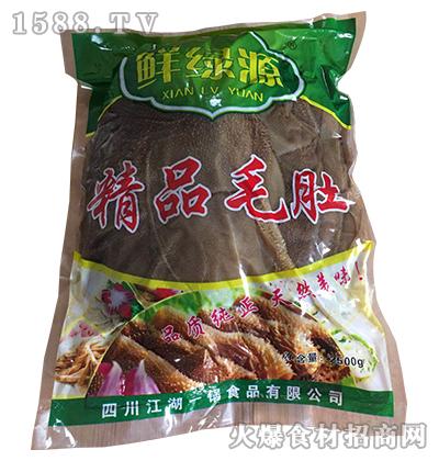 鲜绿源精品毛肚2.5kg