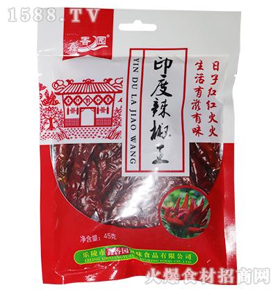 鑫香园印度辣椒王45克