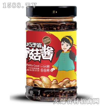 巧手翁香辣香菇酱260g