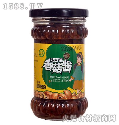 巧手翁原味香菇酱210g