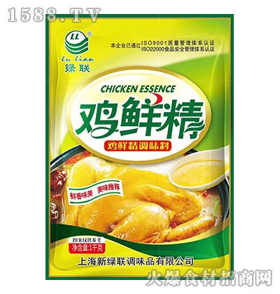 绿联鸡鲜精1千克