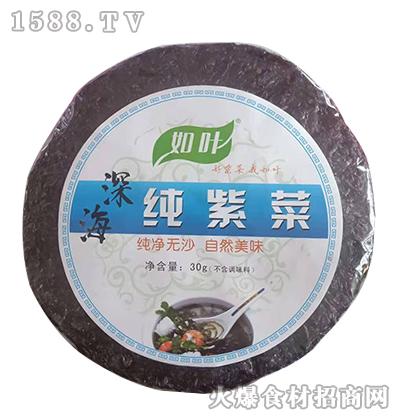 如叶深海纯紫菜30克