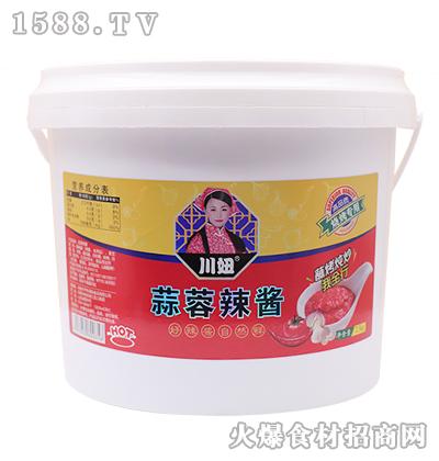 川妞蒜蓉辣酱2.5kg