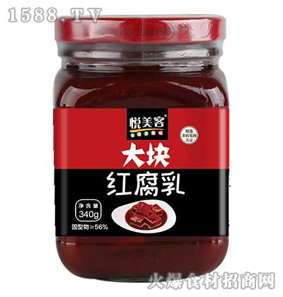 悦美客大块红腐乳340g