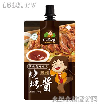 小羊倌黑椒烧烤酱110g