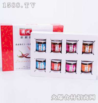 赛鸿鲜辣椒酱礼盒90gx8