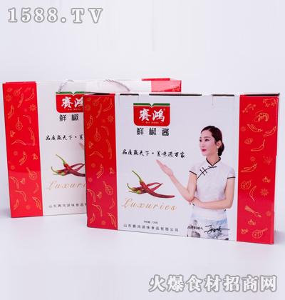 赛鸿鲜辣椒酱礼盒720克
