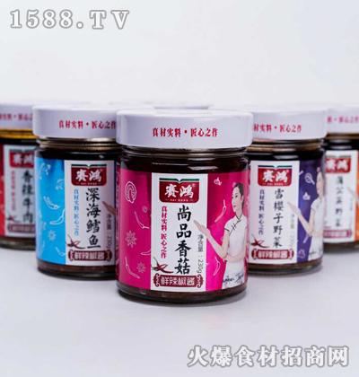 赛鸿尚品香菇鲜辣椒酱230g