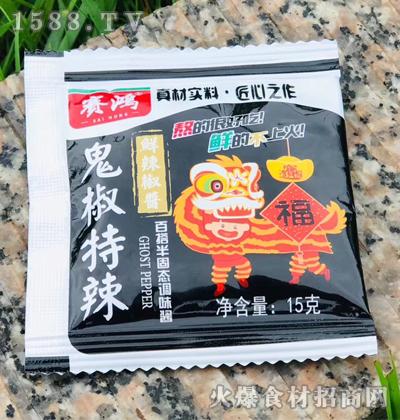 赛鸿鬼椒特辣鲜辣椒酱15克