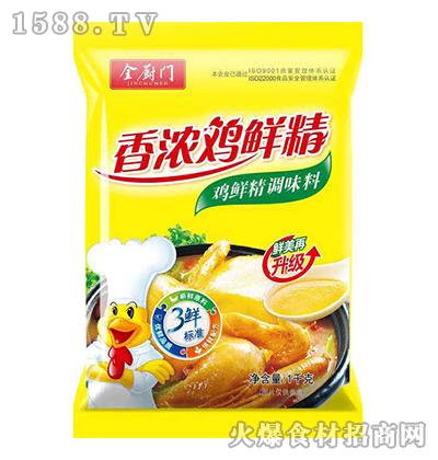 金厨门香浓鸡鲜精1千克
