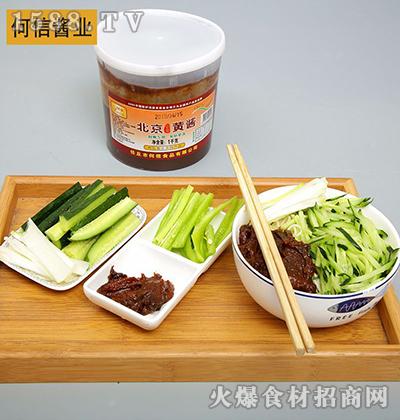 何信北京正宗黄酱1kg