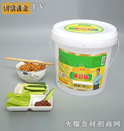 何信-黄豆酱7kg