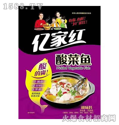 酸菜鱼调味料310克-亿家红