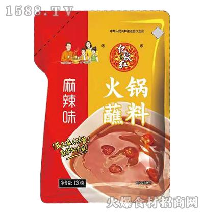 亿家红麻辣味火锅蘸料120克