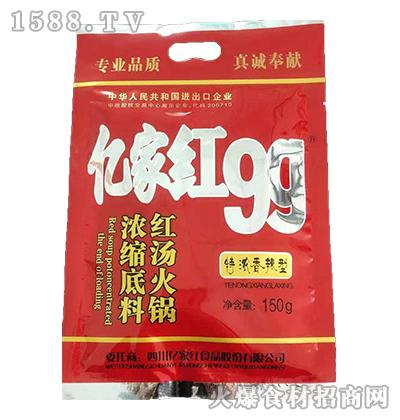 亿家红99红汤火锅底料(特浓香辣型)150g