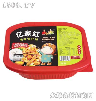 亿家红自热香菇煲仔饭254克