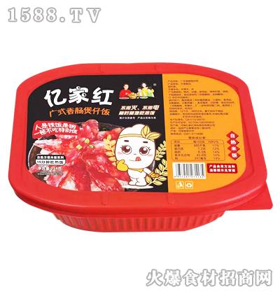 亿家红自热广式香肠煲仔饭239克