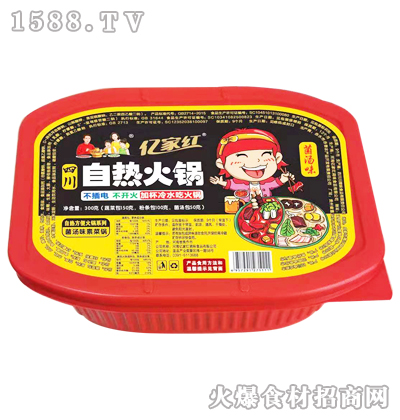 亿家红自热火锅(菌汤味素菜锅)300克