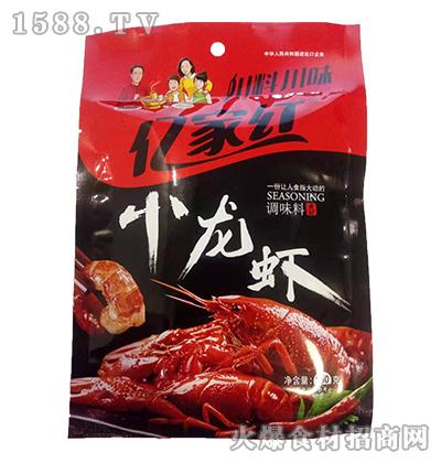 亿家红小龙虾调味料150克
