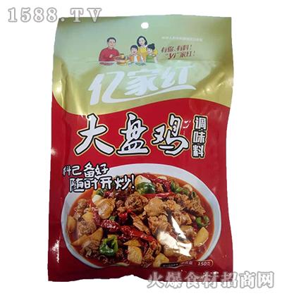 亿家红大盘鸡调味料150克