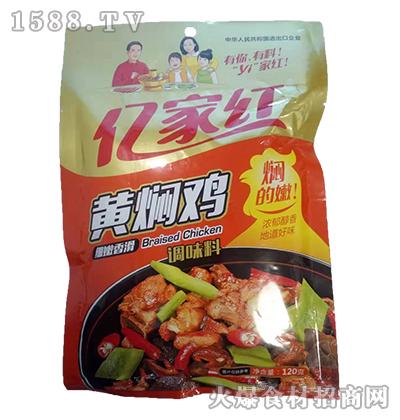 亿家红黄焖鸡调味料120克