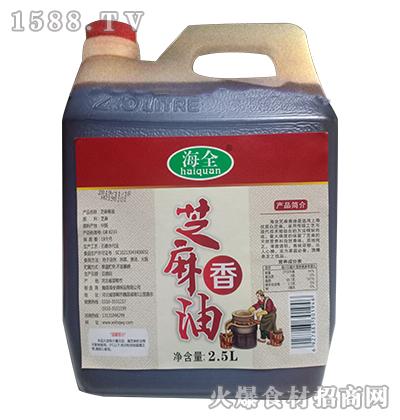 海全芝麻香油2.5L