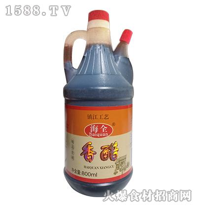 海全香醋-800ml