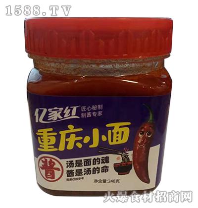 亿家红重庆小面酱料248克