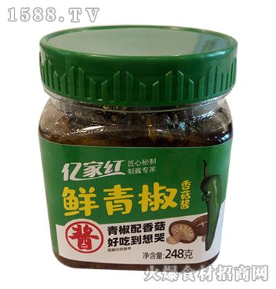 亿家红鲜青椒香菇酱248克