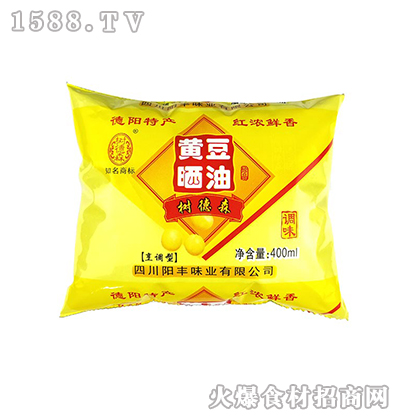 树德森黄豆晒油400ml