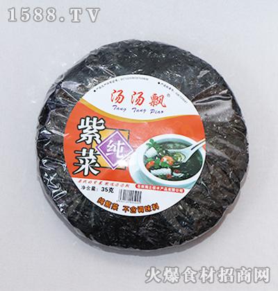 汤汤飘-纯紫菜35克