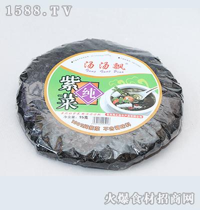 汤汤飘-纯紫菜15克