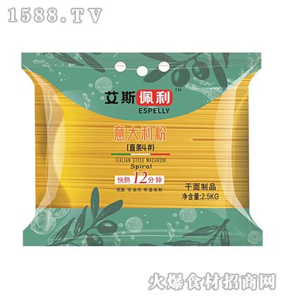 艾斯佩利-2.5kg意大利粉(直条)