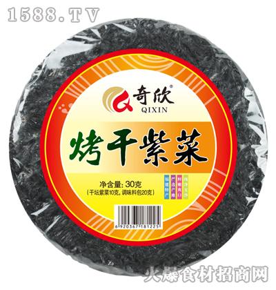 奇欣烤干紫菜【30克】