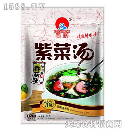 百源香菇味紫菜汤-双包汤料【72克】
