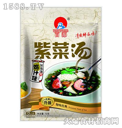 百源鸡汁味紫菜汤-双包汤料【72克】