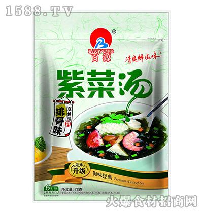 百源排骨味紫菜汤-双包汤料【72克】