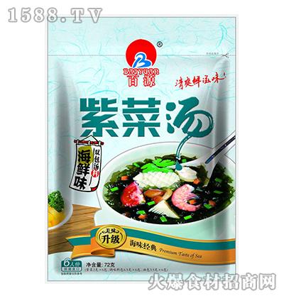 百源海鲜味紫菜汤-双包汤料【72克】