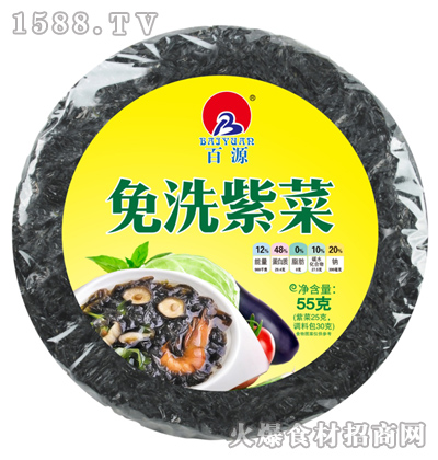 百源免洗紫菜【55克】