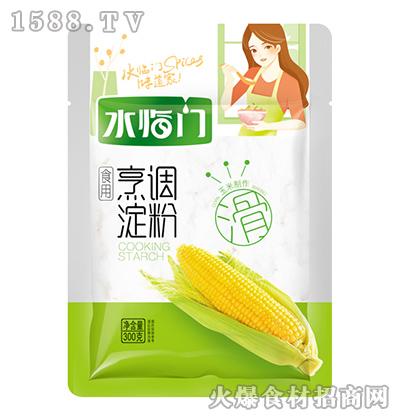 水临门食用烹调淀粉【300克】